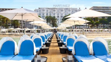 "<span class=""entry-title-primary"">Grand Hyatt Cannes Hôtel Martinez</span> <span class=""entry-subtitle"">Cannes</span>"